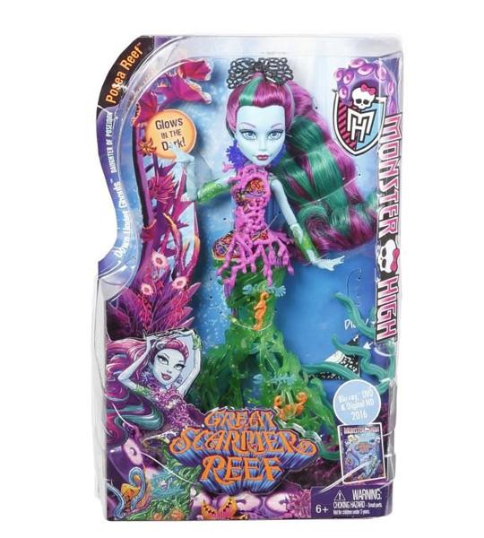 Monster high poupee barr des frayeurs king jouet maroc - Monster high king jouet ...
