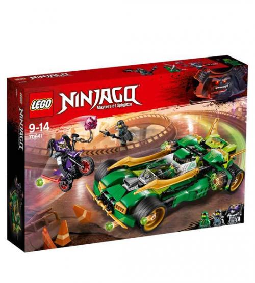 Ninjago Le Lloyd Bolide Lego De qMpzVUS